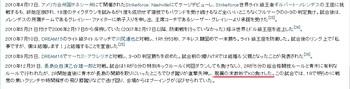 aokiwiki2.jpg